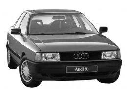 Ауди 80 и Ауди 90 в кузове B3 выпуск 04.1987 - 08.1991